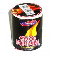 Сухое горючее Runis, 80 гр