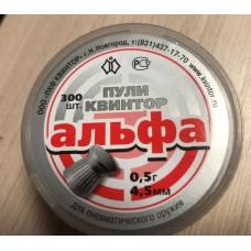 Пули пневматические Альфа 4,5 мм, 300 шт