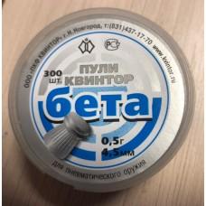 Пули пневматические Бета 4,5 мм, 300 шт