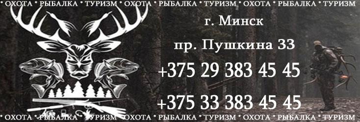 Интернет магазин viprest.by